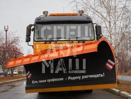 Покупайте Городской отвал для КДМ и другое навесное оборудование для КДМ по выгодной цене в СПЕЦДОРМАШ!